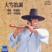 LEE SAENG-KANG - FLÛTE CORÉENNE