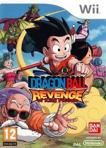 DRAGON BALL : REVENGE OF KING PICCOLO - Wii