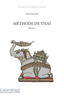 MÉTHODE DE THAÏ - VOLUME 1