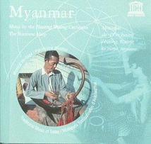 MYANMAR: MUSIQUE DE L'ORCH. HSAING WAING - LA HARPE BIRMANE