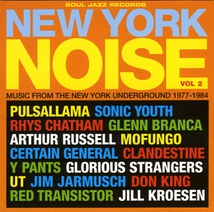 NEW YORK NOISE 2