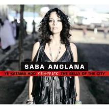 YE KATAMA HOD - THE BELLY OF THE CITY