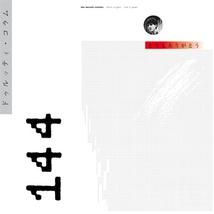 DOMO ARIGATO (LIVE IN JAPAN) (DELUXE EDITION)