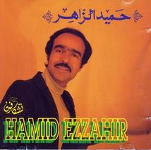 HAMID EZZAHIR