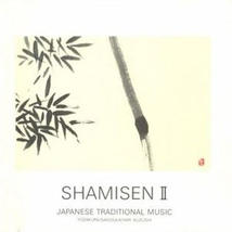 JAPANESE TRADITIONAL MUSIC 9: SHAMISEN II