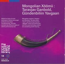 MONGOLIAN XÖÖMII: TARAVJAV GANBOLD, GÜNDENBILIIN YAVGAAN