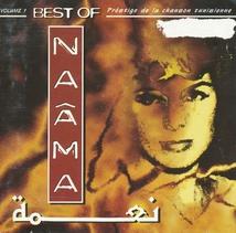 BEST OF NAÂMA VOLUME 1