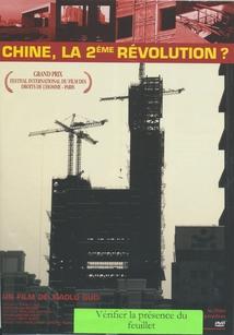 CHINE, LA DEUXIÈME RÉVOLUTION