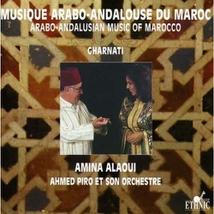 MUSIQUE ARABO-ANDALOUSE DU MAROC: GHARNATI