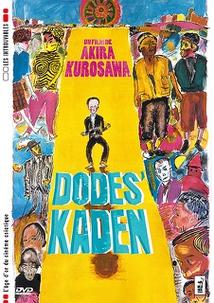 DODES'KADEN