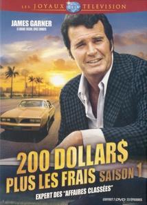 200 DOLLARS PLUS LES FRAIS - 1/1