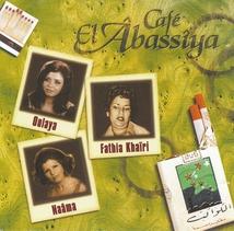 CAFE EL ÂBASSÎYA 2