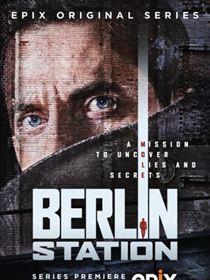 BERLIN STATION - 1