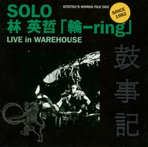 SOLO - LIVE IN WAREHOUSE