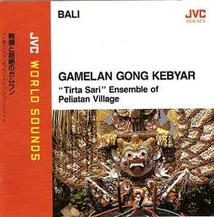 GAMELAN GONG KEBYAR