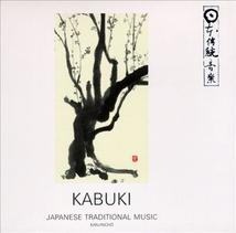 JAPANESE TRADITIONAL MUSIC 3: KABUKI