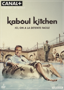 KABOUL KITCHEN - 1