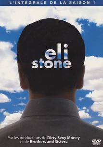 ELI STONE - 1/2