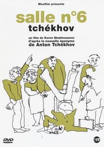 SALLE N°6 - TCHÉKHOV