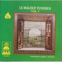 LE MALOUF TUNISIEN VOL. 1