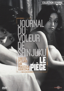 JOURNAL DU VOLEUR DE SHINJUKU