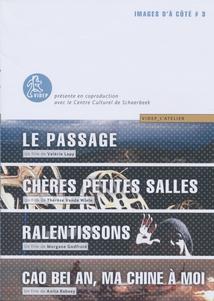 IMAGES D'À CÔTÉ, Vol.3