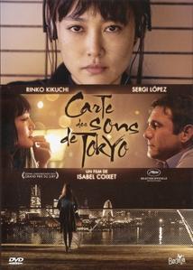 CARTE DES SONS DE TOKYO
