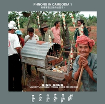 PHNONG IN CAMBODIA 1 (INSTRUMENTS)