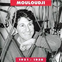 1951-1958