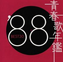 VERY BEST OF 1988