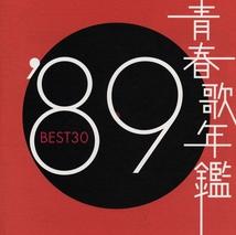 VERY BEST OF 1989