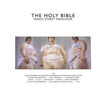 THE HOLY BIBLE (20TH ANNIVERSARY EDITION)