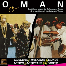 OMAN: ARTS TRADITIONNELS DU SULTANAT D'OMAN