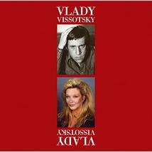 VLADY-VISSOTSKY