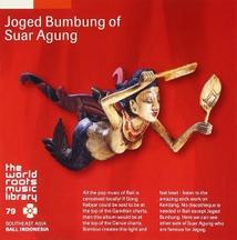 JOGED BUMBUNG OF SUAR AGUNG