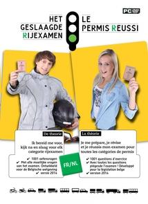 PERMIS RÉUSSI - VERSION 2015
