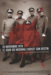 25 NOVEMBRE 1970: LE JOUR OÙ MISHIMA CHOISIT SON DESTIN