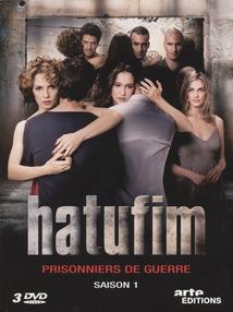 HATUFIM - 1