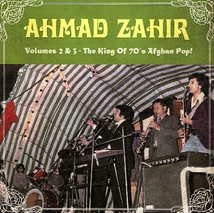 VOLUMES 2 & 3 - THE KING OF 70'S AFGHAN POP !