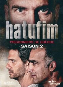 HATUFIM - 2