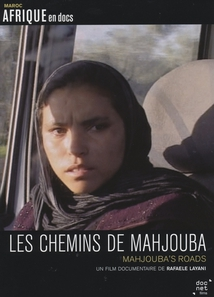 LES CHEMINS DE MAHJOUBA