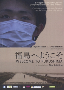 WELCOME TO FUKUSHIMA