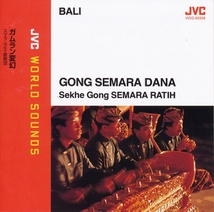 BALI: GONG SEMARA DANA