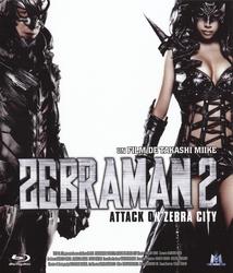 ZEBRAMAN - 2
