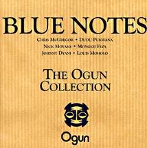 THE OGUN COLLECTION