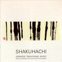 JAPANESE TRADITIONAL MUSIC 5: SHAKUHACHI