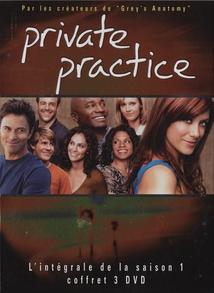 PRIVATE PRACTICE - 1