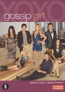 GOSSIP GIRL - 3/1
