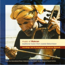 MUSIC OF MAKRAN: TRADITIONAL FUSION FROM COASTAL BALOCHISTAN