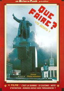 QUE FAIRE ? - (PIERRE MEREJKOWSKY) - 5 FILMS